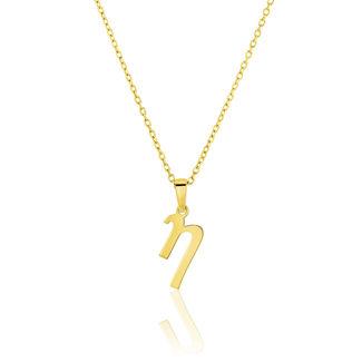 Μενταγιόν Alphabet γράμμα ''η'' από χρυσό 18Κ
