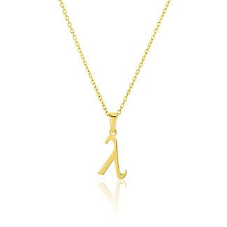 Μενταγιόν Alphabet γράμμα ''λ'' από χρυσό 18Κ