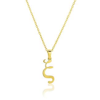 Μενταγιόν Alphabet γράμμα ''ξ'' από χρυσό 18Κ