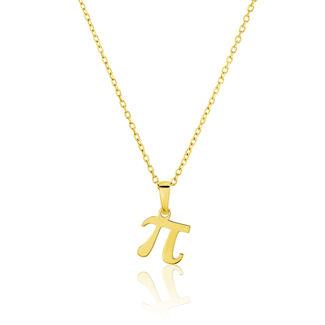 Μενταγιόν Alphabet γράμμα ''π'' από χρυσό 18Κ