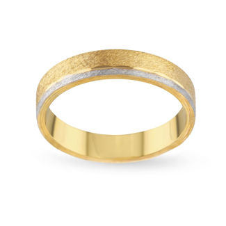Βέρα από χρυσό και λευκό χρυσό